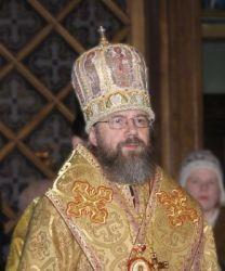 Львовский и Галицкий Августин (Маркевич)