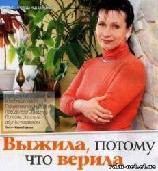 Белова-Сморж Ирина Николаевна