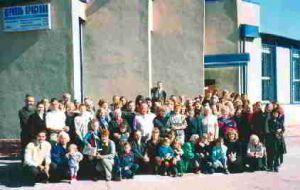 Община Церкви Христовой в г. Харькове