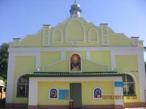 Свято-Духівський храм