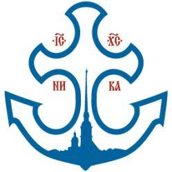 Координационный центр по противодействию наркомании и алкоголизму Санкт-Петербургской епархии